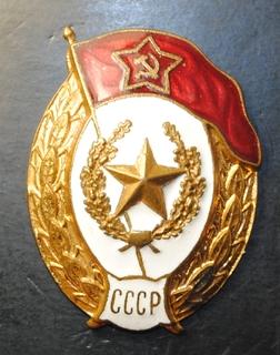 Мотострелковое военное училище СССР.