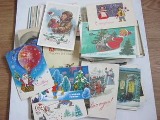 Ящик открыток около 300 штук