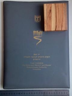 Медаль праведника мира с дипломом