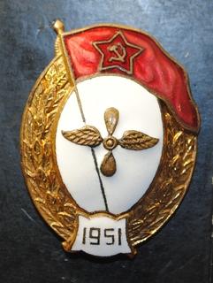 Авиационное военное училище 1951 год.