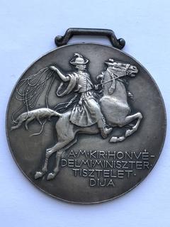 Конная медаль для коллекционеров 1929 год Венгрия