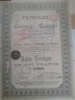Российская Империя. Грозный. Нефть. 1895 г. Акция на 500 франков