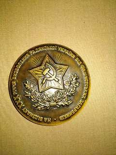 Настольная медаль 30 лет освобождения УРСР от фашистских захватчиков