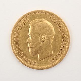 "№S912 "" 10 рублей 1899 г. """
