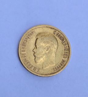 10 рублей 1899 А.Г.