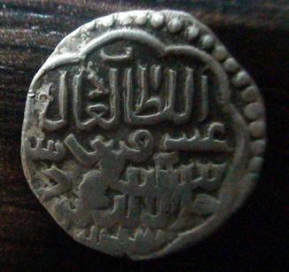 Данг Джанибека, Сарай ал-Джадида, 743г.х.