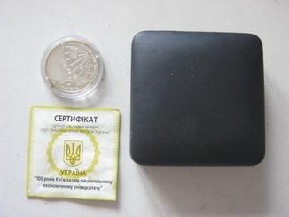 5 гривень Национальный  Университет серебро