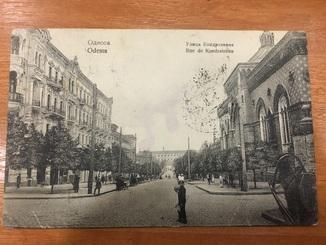 Одесса. Улица Кондратенко.