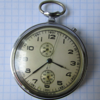 Часы хронограф 2 московский часовой завод