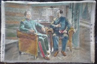 Сталин и Мао Цзедун .Шёлк .