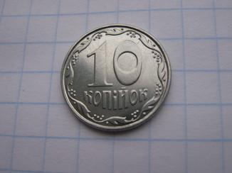 10 копеек 2012 года в белом металле