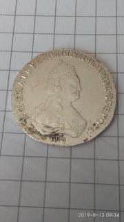20 копеек 1787 года СПБ Екатерина ll