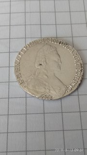 15 копеек 1786 года СПБ Екатерина ll
