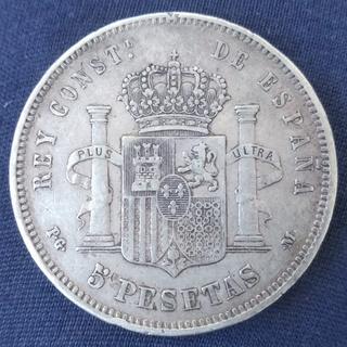 5 Песето 1891 г. Альфонсо ХIII. Серебро.