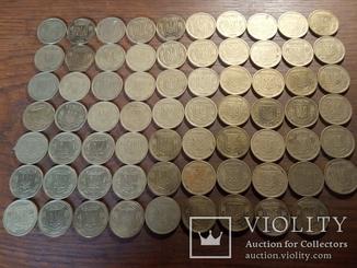 1 гривна 1996 год / 1 гривня 1996 рік. 69 штук