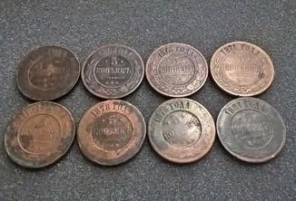 Пятаки 1871,73,75,76,78,80,81,-1911 гг.