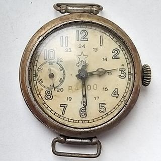 Часы Кировские 1943г.