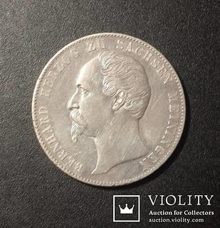 Веренсталер (талер) 1862 Саксен-Мейнинген