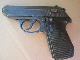 Стартовый ПСШ-790