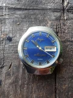 Часы луч кварц