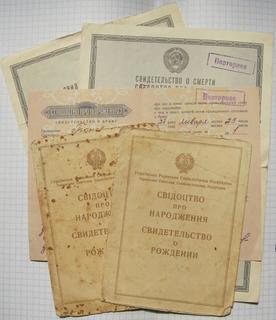 К-кт свидетельств на семью болгар.