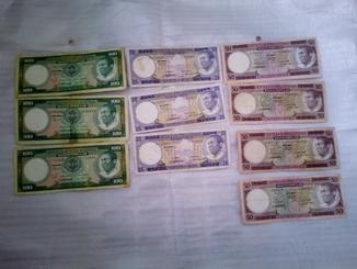 Экваториальная Гвинея,25,50,100 экуэле 1975 года