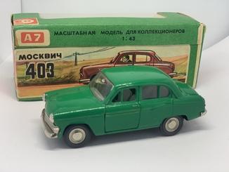 Москвич 403 А7 черное дно в коробке
