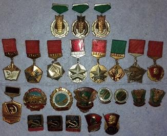 Колекція важких знаків ЦК ВЛКСМ (лот 17)