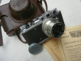 Зоркий с нескладным объективом 1951 г.