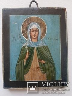 Икона Св. Мученица Иустина.