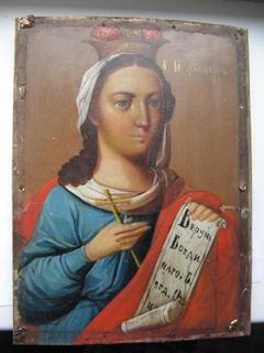 Ікона Святая великомученица Параскева Пятница
