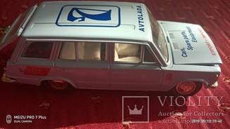 ВАЗ 2102  Avtoexport.