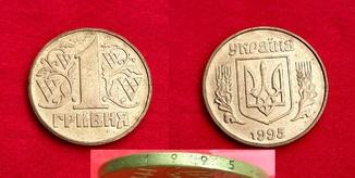 1 гривна 1995 год, мелкий шрифт надписи гурта