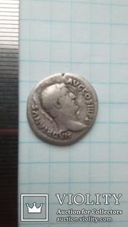 Адріан(богиня Монета)