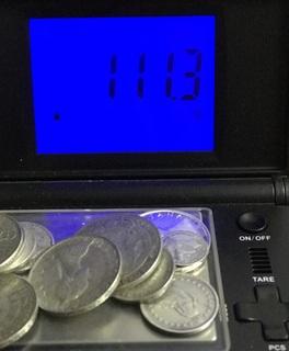 15 серебряных монет одним лотом