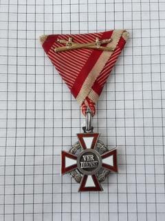 """Крест """"За военные заслуги"""""""