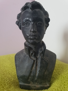 Пушкин (клейма Георгия и Селезневой-Щербаковой)