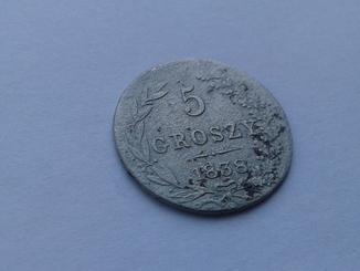 5 грош 1838р.