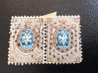 Сцепка двух марок 10 копеек за лот
