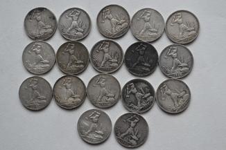 Монеты 50 копеек СССР 17 штук 1925 год.Серебро