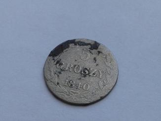 5 грош 1840 року.