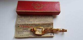 """Часы """"Заря"""" ГЧЗ Пенза,1959 г."""