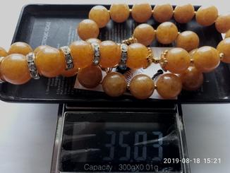 Янтарь,цирконий,бусы 35 грамма