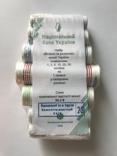 Набір розмінних та обігових монет України 2019 р.