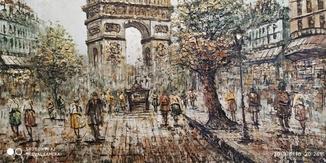 "Картина неизвестного автора. ""Триумфальная арка в Париже"""