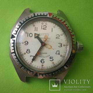 Часы. Восток / Амфибия / Белый циферблат - на ходу