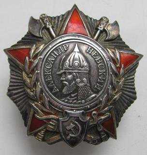 Александра Невского № 19 тыс