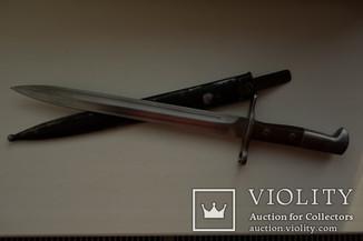 Штык-нож образца 1918 года  Шмидта-Рубина Швейцария