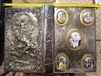 Евангелие в пам*ять чудесного спасіння  Александра ІІ від замаху Каракозова Христове