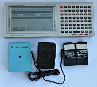 Микрокомпьютер Электроника МК 90